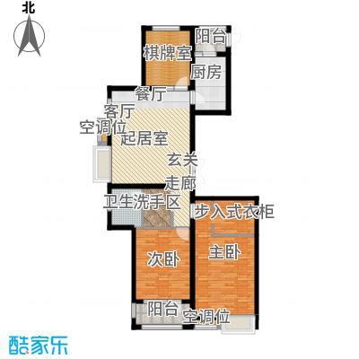 珠江道12号127.08㎡两室两厅一卫户型