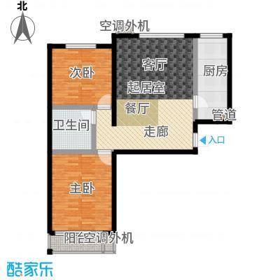 博鑫翰城88.58㎡C1户型2室2厅1卫
