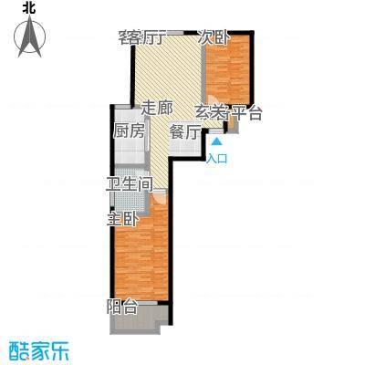 9㎡院94.88㎡B2户型2室2厅1卫