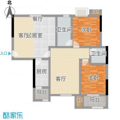东方御景户型2室1厅2卫1厨
