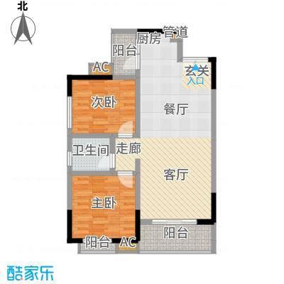 中天会展城99.00㎡C1栋2号户型