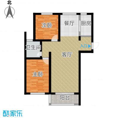 公园里102.00㎡4#楼(奇数)B2户型2室2厅1卫