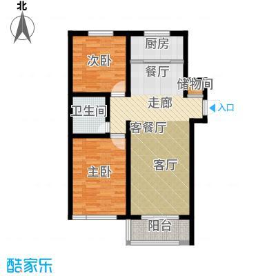 公园里96.00㎡2#3#5#(奇数)号楼B户型2室2厅1卫