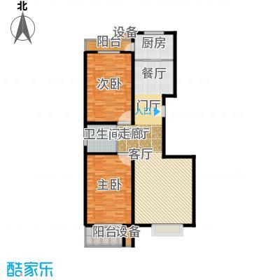 阳光盛景113.74㎡A两室两厅一卫户型