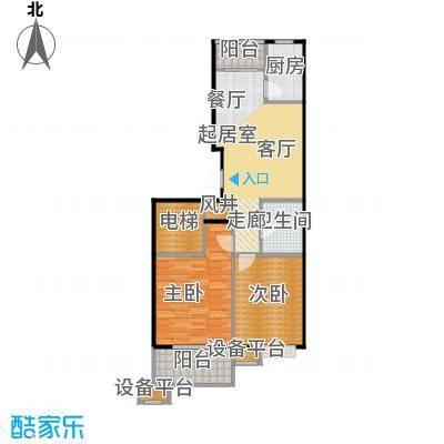 蔚海新天地86.40㎡LD1户型2室2厅1卫