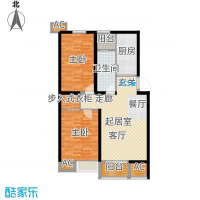 九号国际城94.00㎡两室两厅一卫户型2室2厅1卫