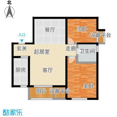 九号国际城90.60㎡两室两厅一卫户型2室2厅1卫CC