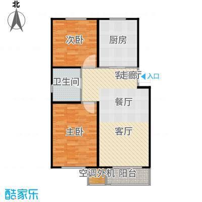 宇生・如意湾102.00㎡A2户型2室2厅1卫