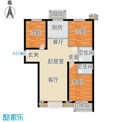 恒星花园137.10㎡I户型三室两厅两卫户型3室2厅2卫