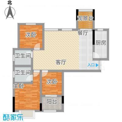 中建悦海和园121.00㎡A1户型3室2厅2卫
