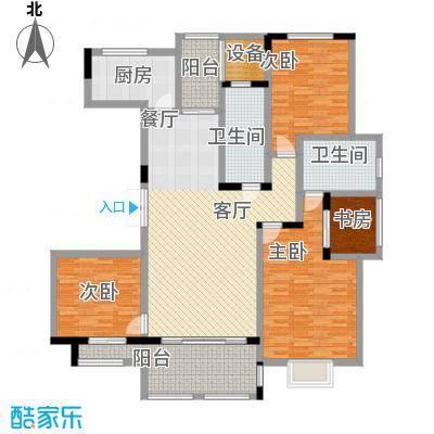 中建悦海和园144.00㎡G户型3室2厅2卫