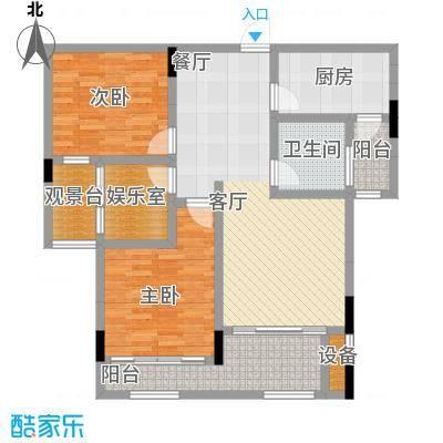 中建悦海和园96.00㎡E户型3室2厅1卫