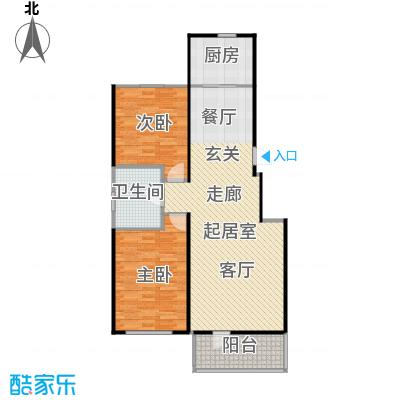 中海康城89.00㎡电梯洋房DA\'户型 两室两厅一卫户型2室2厅1卫