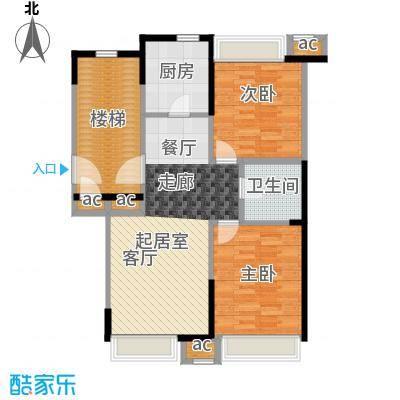 金地锦城90.00㎡多层27号楼 两室两厅一卫户型2室2厅1卫