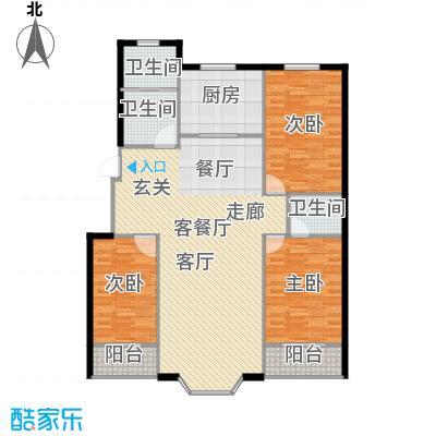 欧韵华庭136.33㎡N户型三室两厅两卫户型3室2厅2卫