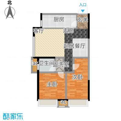 金地锦城80.00㎡高层10号楼17号楼21号楼 两室两厅一卫户型2室2厅1卫