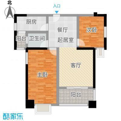 雍景金銮湾户型2室1卫1厨