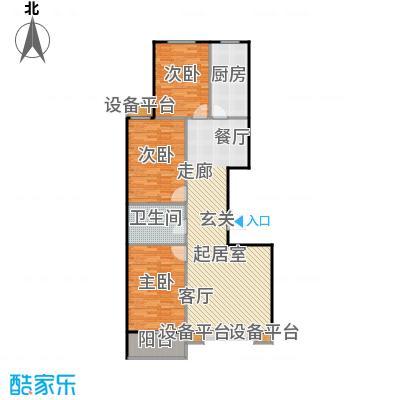 满城中景华庭134.71㎡B9户型三室两厅一卫户型3室2厅1卫