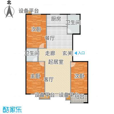 满城中景华庭139.89㎡b9户型三室两厅两卫户型3室2厅2卫