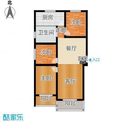 顺平水木清华118.15㎡三室两厅一卫户型3室2厅1卫