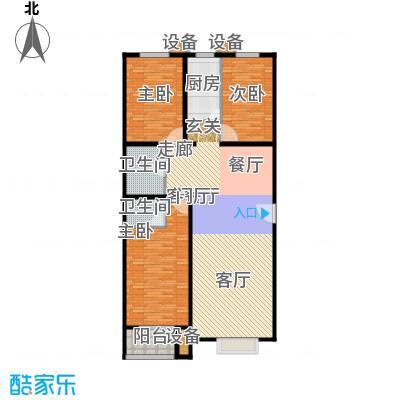 阳光盛景134.24㎡B1三室两厅两卫户型