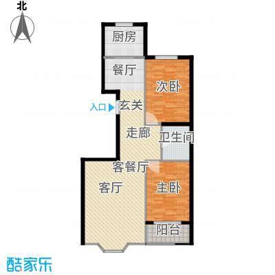 欧韵华庭97.65㎡D户型两室两厅一卫户型2室2厅1卫