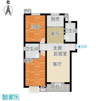 水榭花城120.10㎡两室两厅两卫户型