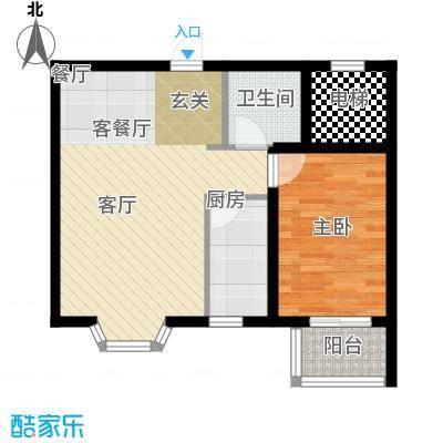 西部公馆55.79㎡E户型一室两厅一卫户型1室2厅1卫