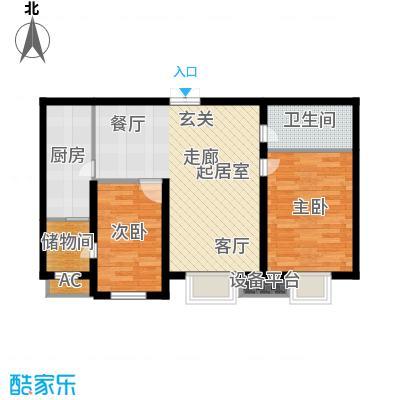 尚层名筑91.50㎡B2-91.5-两室两厅一卫户型-T