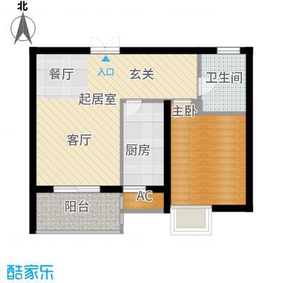 尚层名筑66.00㎡A2-66-一室一厅一卫户型1室1厅-T