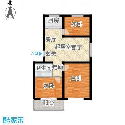 怡园教师花园94.98㎡和号型1号楼 三卧两厅一厨一卫一阳台户型