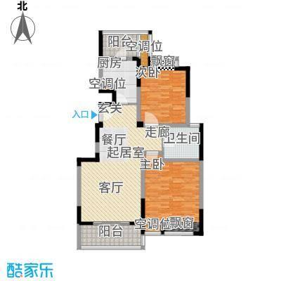 常熟老街85.00㎡GB9精致两居户型2室2厅1卫