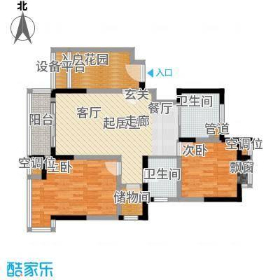常熟老街常熟老街高层8期-GB1两房两厅一卫,93M2户型