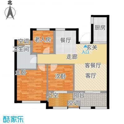 云峰苑88.00㎡7号楼-03户型 J2偶数层户型3室2厅1卫