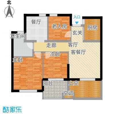 云峰苑88.00㎡4号楼-06户型 H2奇数层户型3室2厅1卫
