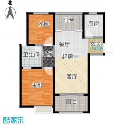 蜜橙86.00㎡E2户型2室2厅1卫