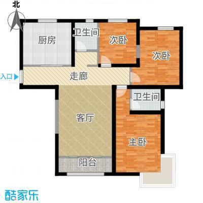 天房郦堂126.00㎡B户型3室2厅2卫