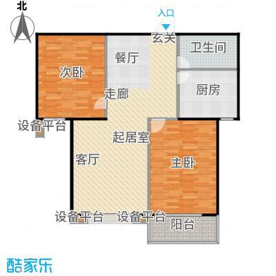 满城中景华庭98.17㎡B10户型两室两厅一卫户型2室2厅1卫