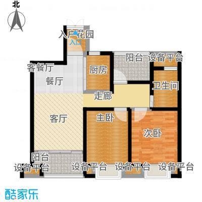 中铁诺德誉园90.00㎡B户型2+1室2厅1卫户型3室2厅1卫