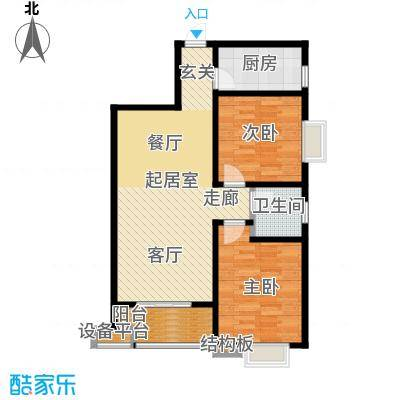 西安公馆5号楼89平米C户型