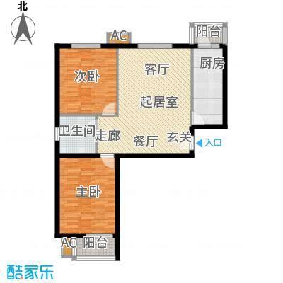 恒星花园85.17㎡A户型两室两厅一卫户型2室2厅1卫