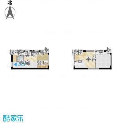 大唐世家二期(大唐520)44.00㎡复式户型