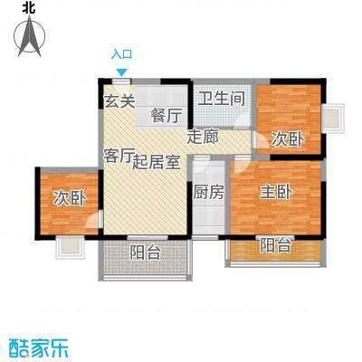 东城�景117.94㎡F户型3室2厅1卫户型3室2厅1卫