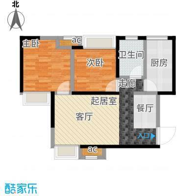 金地锦城76.00㎡高层10号楼17号楼21号楼 两室两厅一卫户型2室2厅1卫