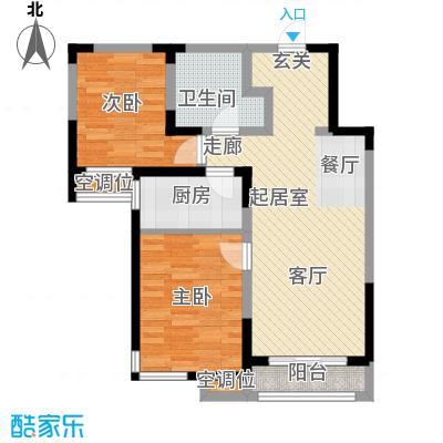 万科魅力之城二期74.00㎡D2户型 两室两厅一卫户型2室2厅1卫