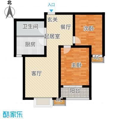 恒星花园81.46㎡G户型两室两厅一卫户型2室2厅1卫