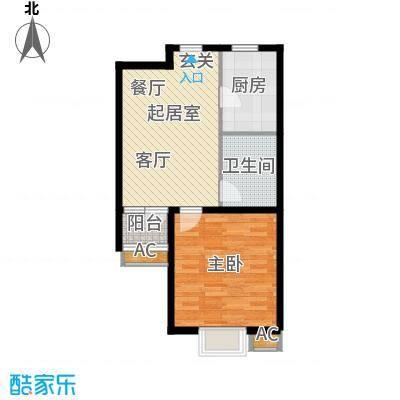 恒星花园55.17㎡C户型一室一厅一卫户型1室1厅1卫