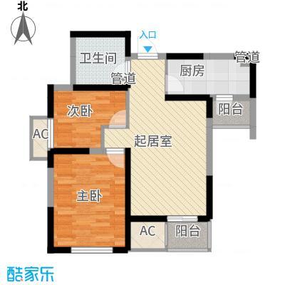 万科新里程78.00㎡D户型 2室2厅1卫户型