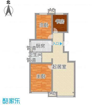 万科新里程113.00㎡C1舒适三居 三室两厅一卫户型