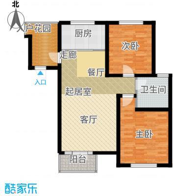 天嘉湖花园洋房 两室两厅 86.25平米户型